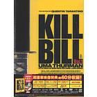 Kill Bill: Vol. 1 - Premium Box Set (JP)