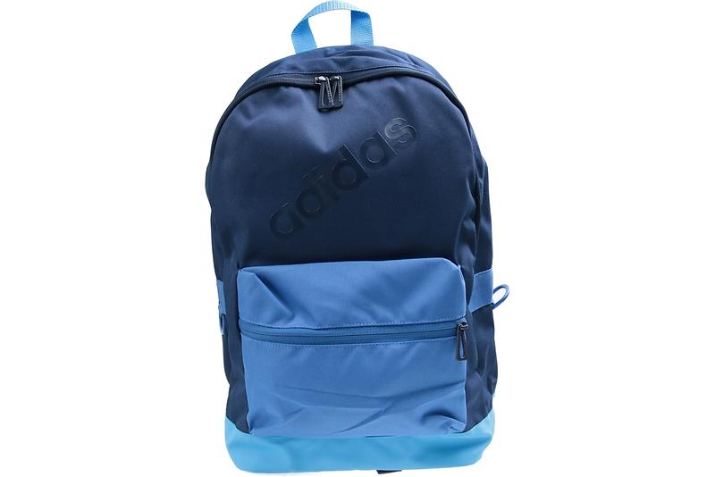 24ca834af Adidas Neo BP Daily Backpack (BP7210) Best Price | Compare deals at ...