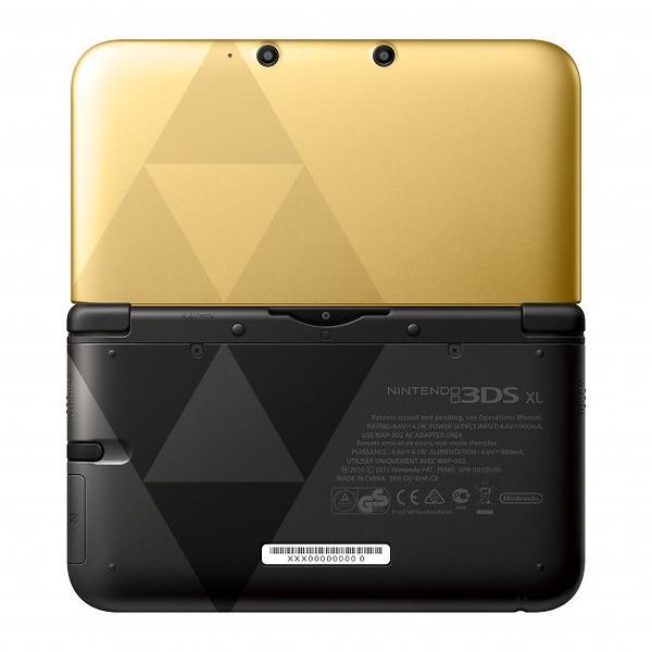 Nintendo 3DS XL (+ The Legend of Zelda: A Link Between Worlds) - Limited Ed.