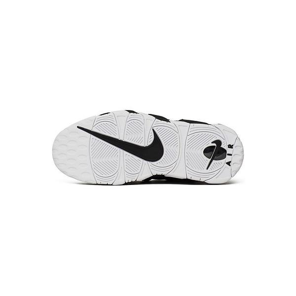 Nike Air More Money Uomo