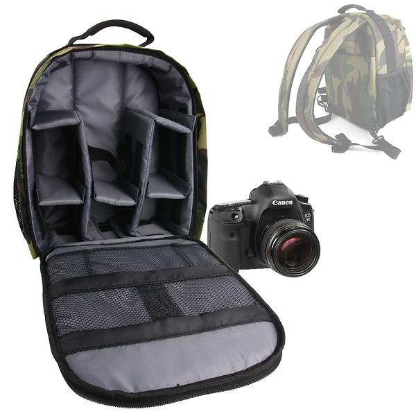 Duragadget Ultimate DSLR Backpack