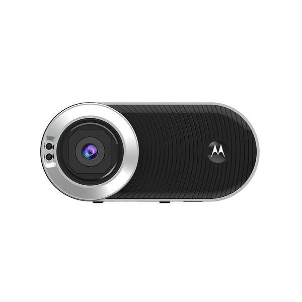 Motorola Home MDC100