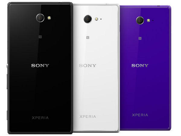 Sony Xperia M2 Dual D2302