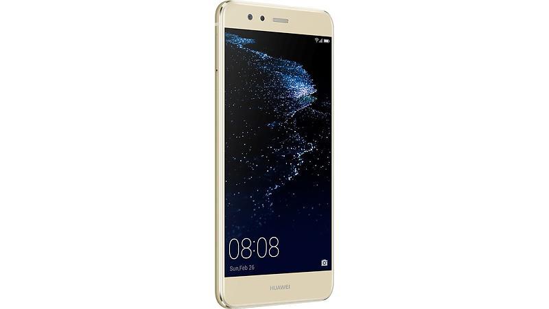 Huawei P10 Lite (3GB RAM) 32GB