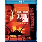 Executive Decision (US)