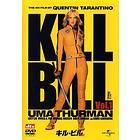 Kill Bill: Vol. 1 (JP)