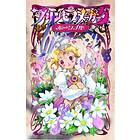 Princess Maker 5 Portable (Japan-import)