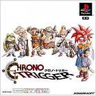Chrono Trigger (Japan-import)