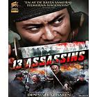 13 Assassins (2010) (HD)