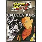 Dragon Ball GT 9 (AU)