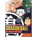 Dragon Ball: King Piccolo Saga