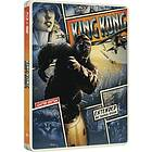 King Kong (2005) - SteelBook Limited Edition (US)