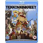 Tekkon Kinkreet (UK)