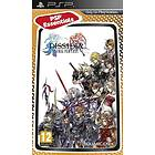 Dissidia: Final Fantasy (PSP)