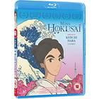 Miss Hokusai (UK)