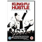 Kung Fu Hustle (UK)