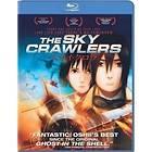 The Sky Crawlers (US)