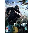 King Kong (2005) (UK)
