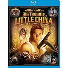 Big Trouble in Little China (US)