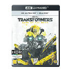 Transformers: Dark of the Moon (UHD+BD)