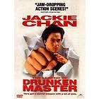 The Legend of Drunken Master (US)