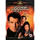 Tomorrow Never Dies - Special Edition (UK)