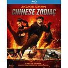Chinese Zodiac (UK)