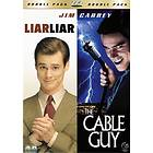 Liar Liar + The Cable Guy