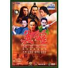 Hero (2002) (HK)