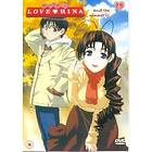 Love Hina Vol 6 - And the winner is...