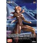 Ghost in the shell-Stand alone complex 3