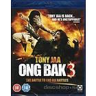Ong Bak 3 (UK)