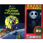 The Nightmare Before Christmas - Gift Set