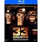 33 Gruvan