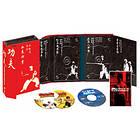 Kung Fu Hustle - Ultimate Edition