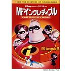 The Incredibles - Limited Box
