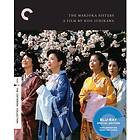 The Makioka Sisters - Criterion Collection (US)