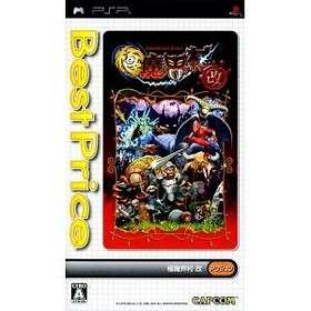 Goku Makai-Mura Kai (JPN) (PSP)