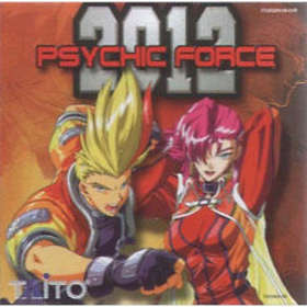 Psychic Force 2012 (DC)