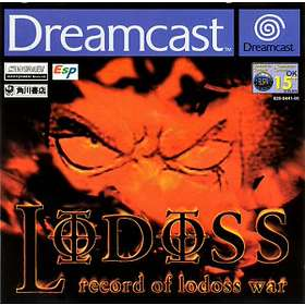 Record of Lodoss War (DC)