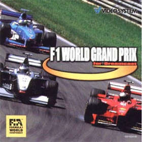 F1 World Grand Prix (DC)