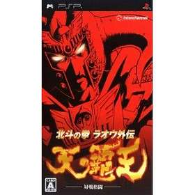 Hokuto no Ken: Raoh Gaiden - Ten no Haoh (JPN) (PSP)