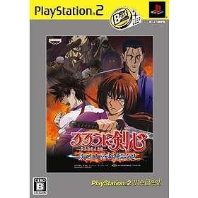 Rurouni Kenshin: Enjou! Kyoto Rinne