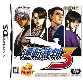 Phoenix Wright Ace Attorney: Trials and Tribulations (DS)