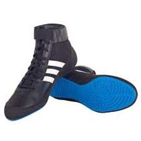 Adidas Hvc Laceless Wrestling Shoes (Unisex)