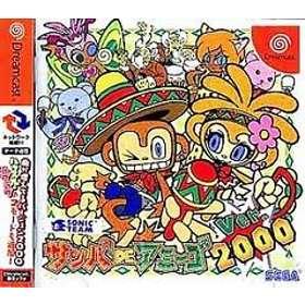 Samba de Amigo Ver 2000 (Japan-import)