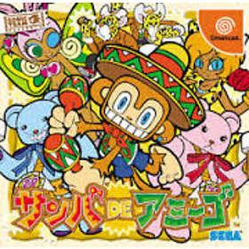 Samba de Amigo (Japan-import)