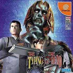 The Typing of the Dead (Japon)
