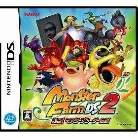 Monster Farm DS 2: Yomigaeru! Master Breeder Densetsu (Japon)