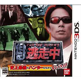 Run for Money Tousouchuu (Japan-import)